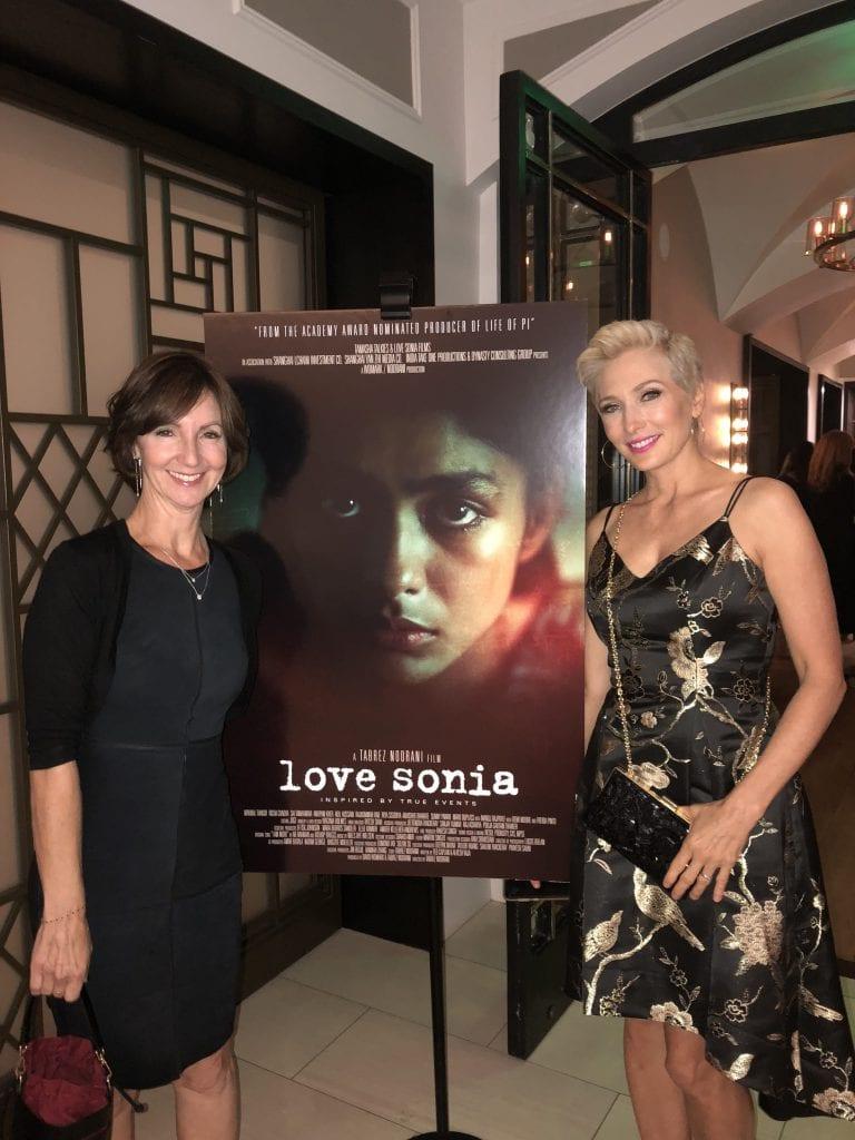 Amber Kelleher-Andrews: Love Sonia Movie